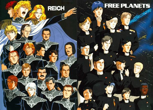 Leyenda de los Héroes Galácticos Personajes