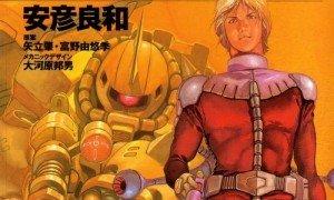 Gundam: The Origin