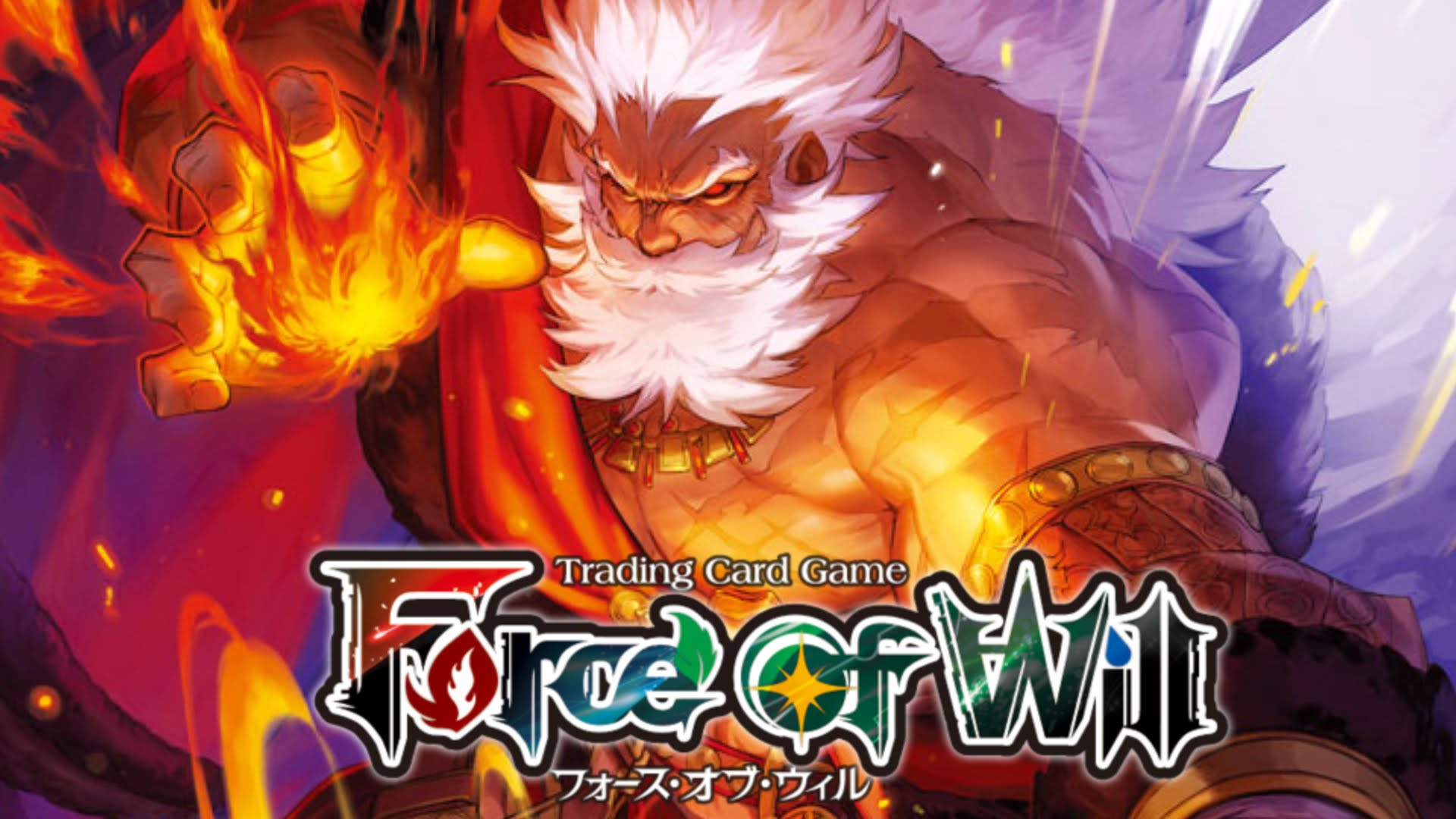 mazos Poderosos de Force of Will