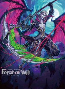 ¿Cómo iniciarse en Force of Will?