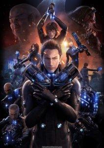 Gantz: O Poster largo