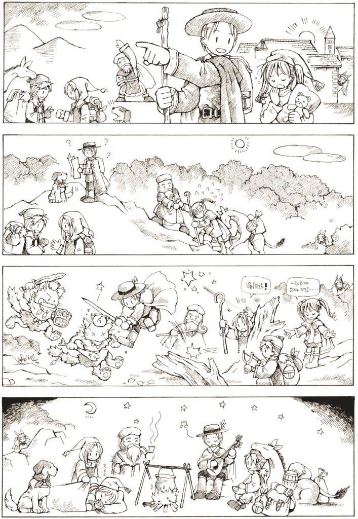 Ryuutama Comic